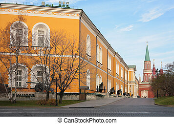 Arsenal in  Kremlin, Moscow, Russia