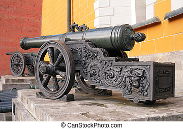 Old cannons near Arsenal Kremlin Moscow Russia
