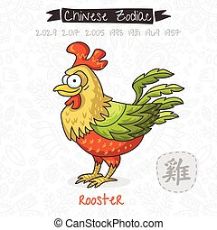 Chinese Zodiac. Sign Rooster. Vector illustration