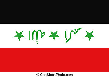 180 Degree Rotated Flag of Iraq - A 180 Degree Rotated Flag...