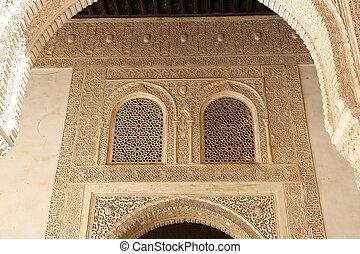 Detail of Islamic Moorish tilework at the Alhambra, Granada,...