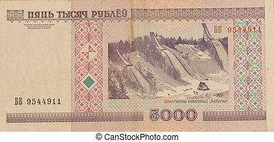 5000 rubls of Belorussia