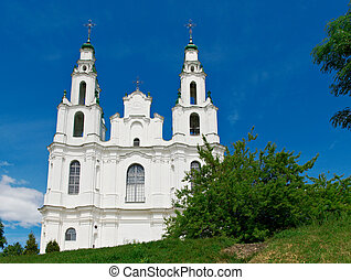 Saint Sophia Cathedral church Polotsk city, Belorussia