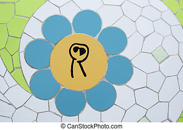 childish flower mosaic - a mosiac of a flower appealing to...