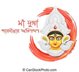 Happy Durga Puja background - illustration of Happy Durga...