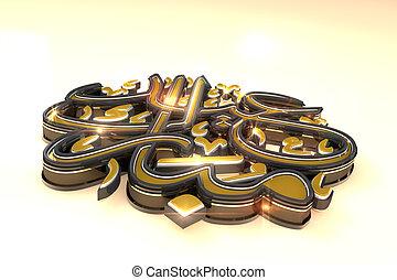 3D render Eid Mubarak typography