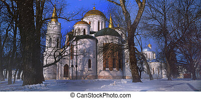 Transfiguration Cathedral laid around 1033-1034 years...