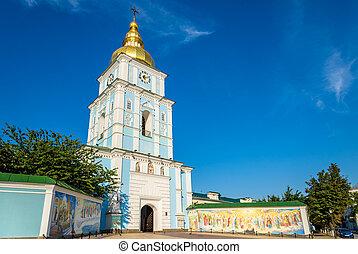 Bell tower of St. Michael Golden-Domed Monastery in Kiev, Ukraine