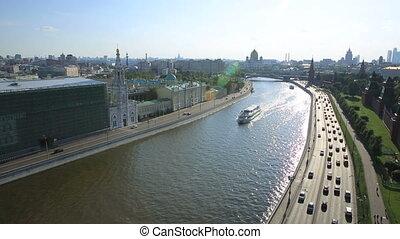Aerial view of popular landmark - Kremlin, Moscow