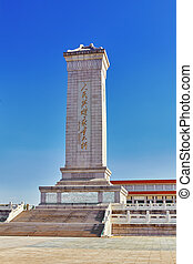 Monument to the People's Heroes on Tian'anmen Square - the...