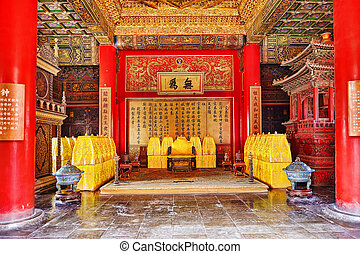 Interior Throne Room in the Hall of Preserving Harmony in...