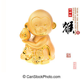 2016 is year of the monkey,Gold monkey,Chinese calligraphy...