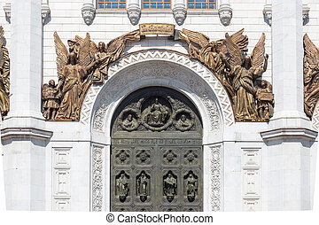 Gates of the Cathedral of Christ the Savior - Arch above the...