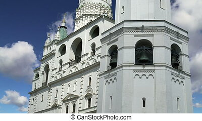 Ivan the Great Bell Moscow Kremlin