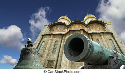 Tsar Cannon, Moscow Kremlin, Russia -- is a large, 594...