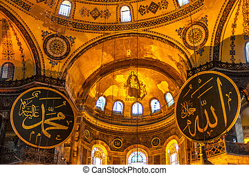 Hagia Sofia Mosque - Interior of the Hagia Sofia Mosque in...