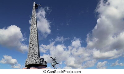 War memorial, Moscow, Russia - War memorial in Victory Park...