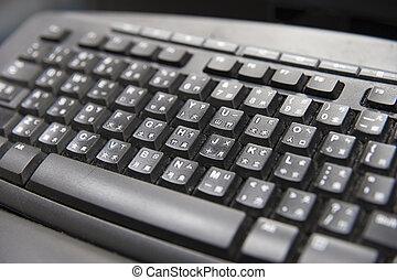 Chinese Style Keyboard