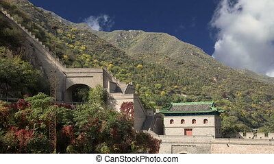 Great Wall of China - View of one of the most scenic...