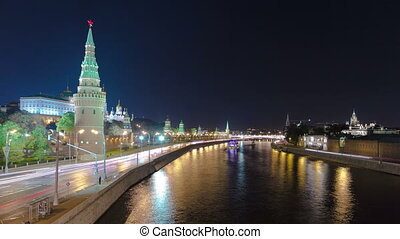 View from the bridge on Moscow Kremlin andthe embankment of...