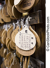 Japanese prayer tablets - Wooden prayer tablets hanging...