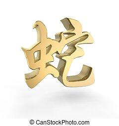 golden zodiac snake