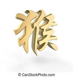 golden zodiac monkey