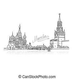 Moscow, Red Square, sketch for your design Vector...