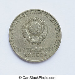 Vintage Russian ruble coin from CCCP (meaning SSSR)