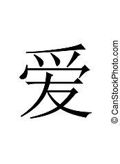Chinese Love