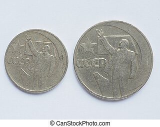 Vintage Russian ruble coin from CCCP (meaning SSSR) with...