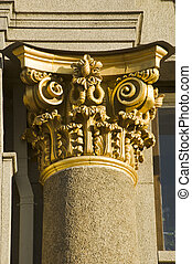 Pilar - Column of old building in the center of...
