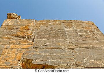 Inscription on Lamassu statues in Persepolis - Inscription...