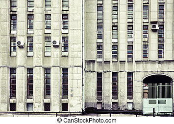Office building facade - A facade of a government office...