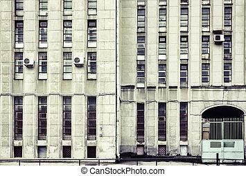 Office building facade - A facade of a government office...