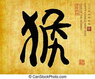 mono, chino, bueno, translation:, 2016, bendecir, sellos,...