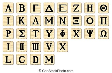 Wooden Alphabet Letters - The letters of the Greek alphabet...