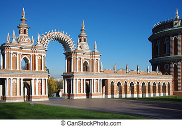 MOSCOW, RUSSIA - October 21, 2015: Tsaritsyno in autumn day