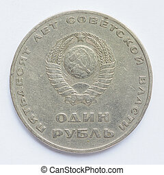 Vintage Russian ruble coin from CCCP meaning SSSR