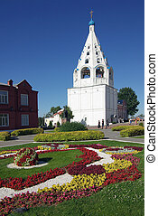 View of historical center in Kolomna - KOLOMNA, RUSSIA -...