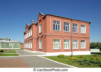 School in the town of Kolomna - KOLOMNA, RUSSIA - Jule,...