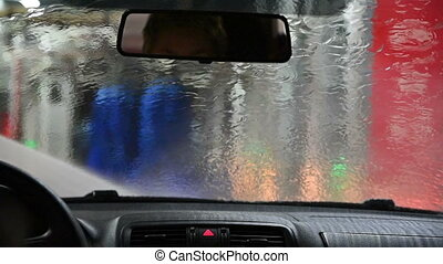 Car Wash. View from Inside. - Car Wash. A View from Inside