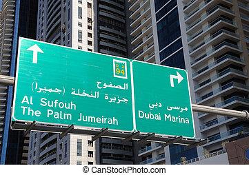 Street Sign in Dubai, United Arab Emirates