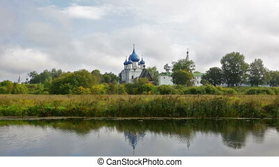 The Cathedral of the Nativity of the Theotokos in Suzdal -...