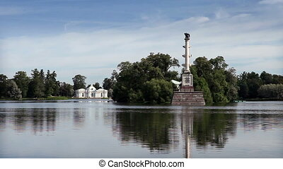 The Chesme Column Catherine Park Pushkin Petersburg - The...