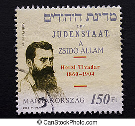 Hungarian postage stamp with theodore herzl - Hungarian...