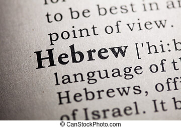 Hebrew - Fake Dictionary, Dictionary definition of the word...