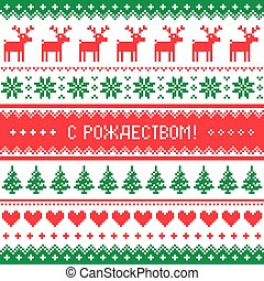 Russian Merry Xmas - Winter red and green background for...