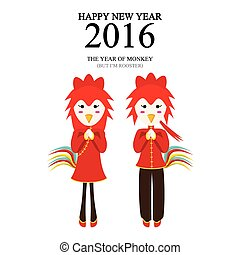 Happy new year 2016 of monkey but i'm rooster