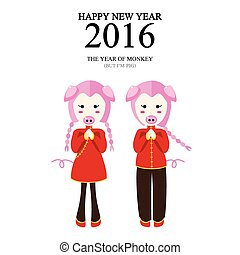 Happy new year 2016 of monkey but i'm pig